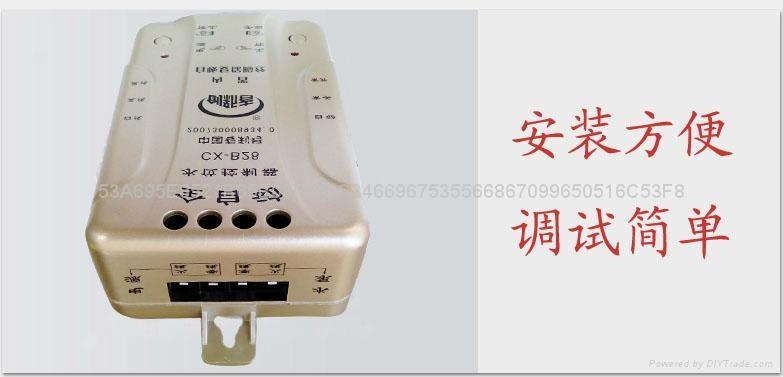 電機缺水保護水位控制器 2