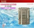 電機缺水保護水位控制器 3