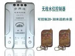 电器遥控控制 无线水位控制