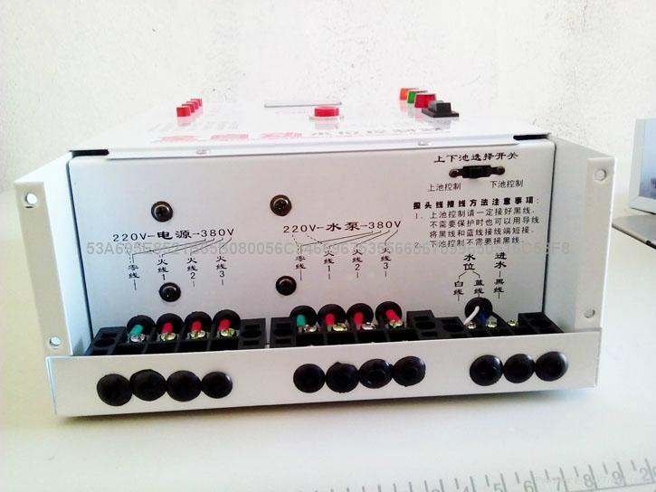 創新者城建防澇水塔深井泵水位控制器 單相、三相鐵箱型CX-S58 1