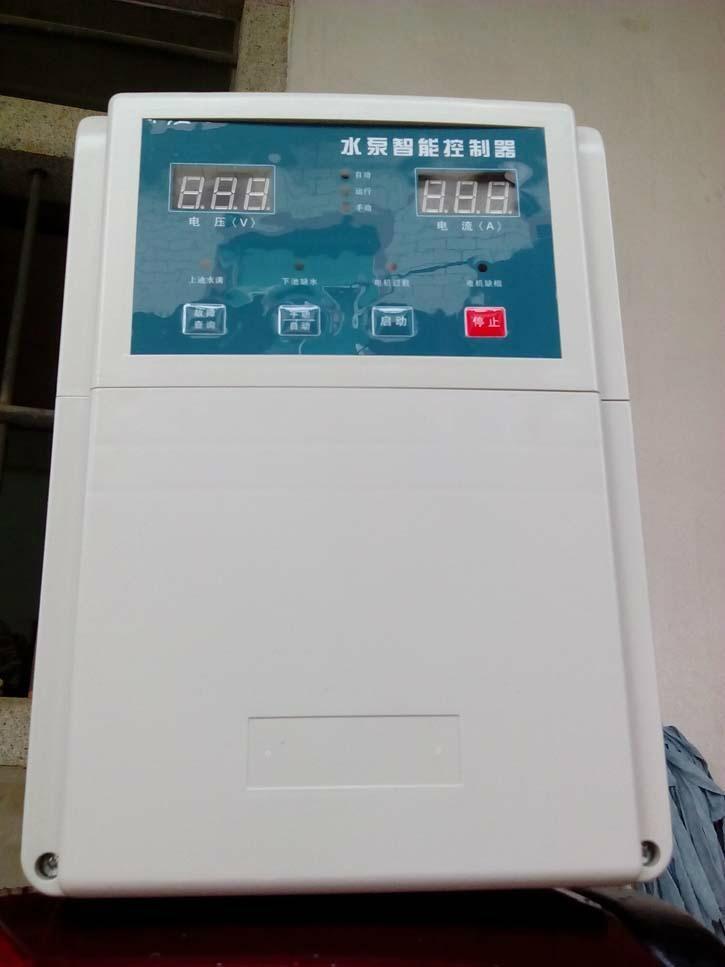 深井泵數碼微電腦控制器 2