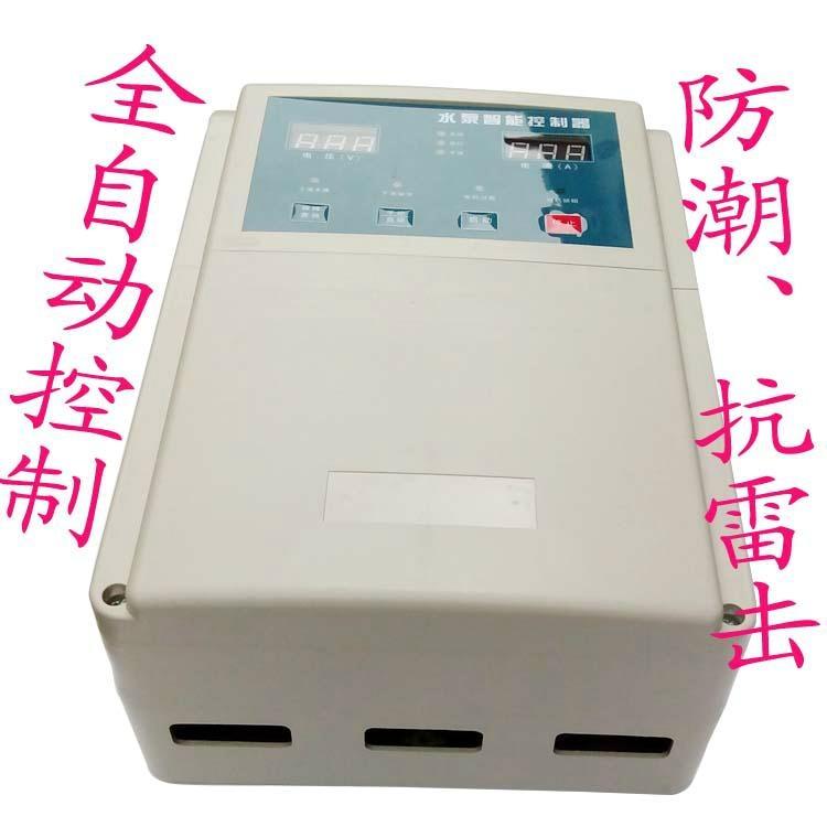深井泵數碼微電腦控制器 4