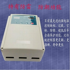 深井泵數碼微電腦控制器
