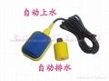 創新者水泵電纜式浮球開關 液位控制器 液位繼電器15型 2
