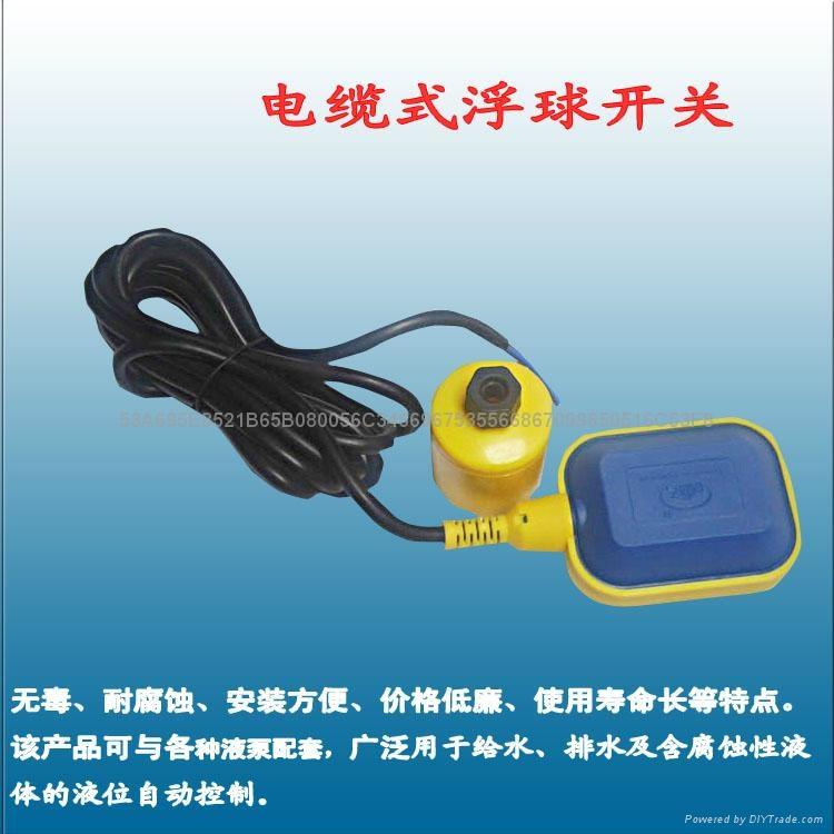 創新者水泵電纜式浮球開關 液位控制器 液位繼電器15型 1