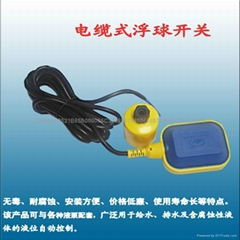 创新者水泵电缆式浮球开关 液位控制器 液位继电器15型