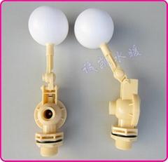 供應各規格大流量可調節塑料浮球閥 圓浮球閥
