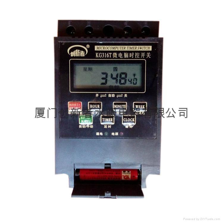 微電腦時控開關KG316T/電源定時器/循環定時開關/時間控制器 220V 3