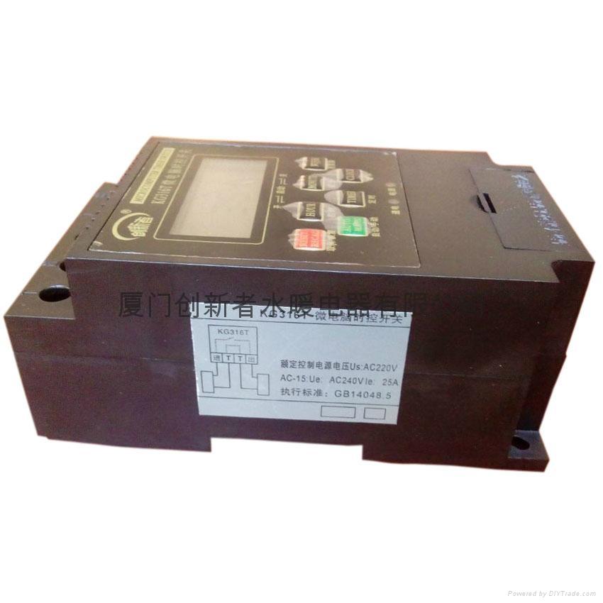 微電腦時控開關KG316T/電源定時器/循環定時開關/時間控制器 220V 5