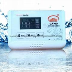 優質太陽能熱水器微電腦自動控制器CX-40