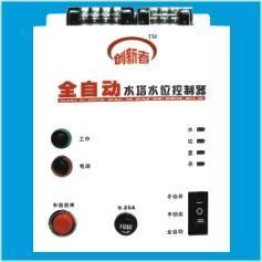 【  品質】供應創新者液面控制器水位控制器 批發 量大從優