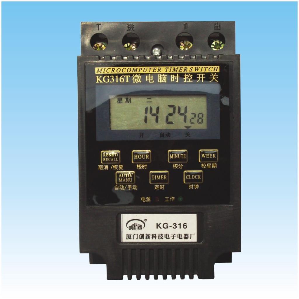 微電腦時控開關KG316T/電源定時器/循環定時開關/時間控制器 220V 1