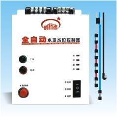 電機保護型 2