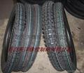 摩托車輪胎,越野輪胎,300-