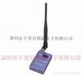 无线模拟视频传输器1.2G800毫瓦 5