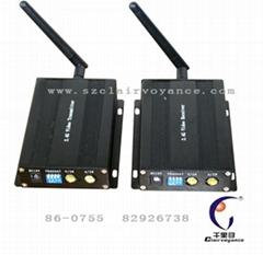 安全防护无线视频传输2瓦