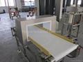 金屬探測機MDC-500/30