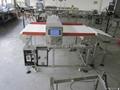 金屬探測機MDC-300/250mm 2
