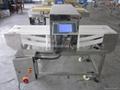 金屬探測機MDC-350/20