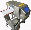 输送式金属探测器 MDC-30