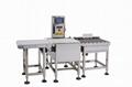 Rehoo Online Weight Check Machine