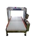 Rehoo MDC-D 適用於化工行業金屬探測器 3