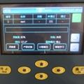 Rehoo MDC-D 适用于化工行业金属探测器 5