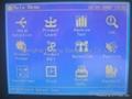 Rehoo MDC-D 適用於化工行業金屬探測器 2