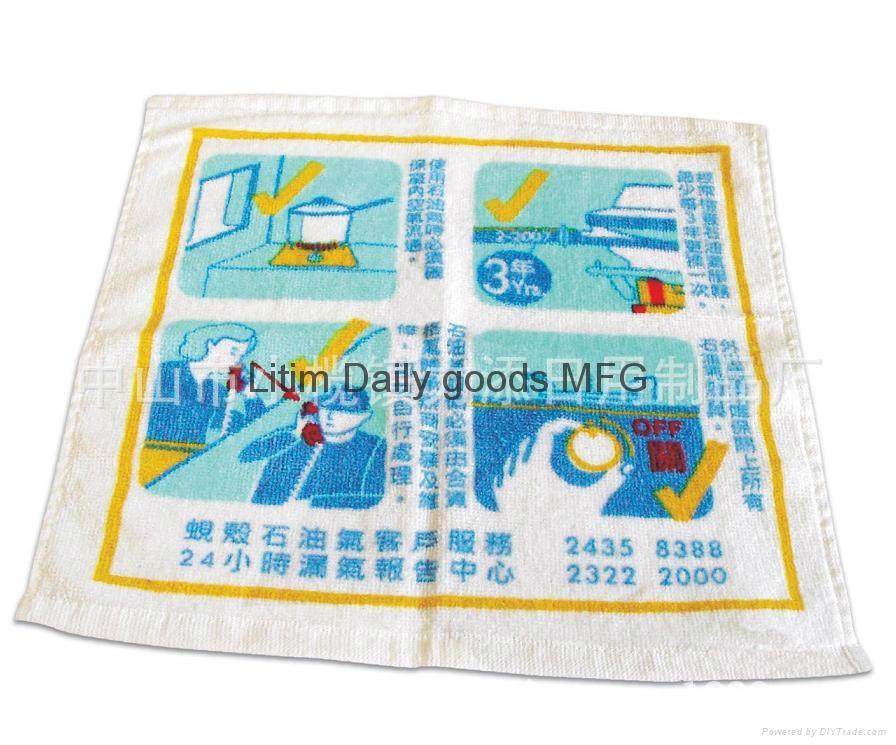 绣花毛巾 4