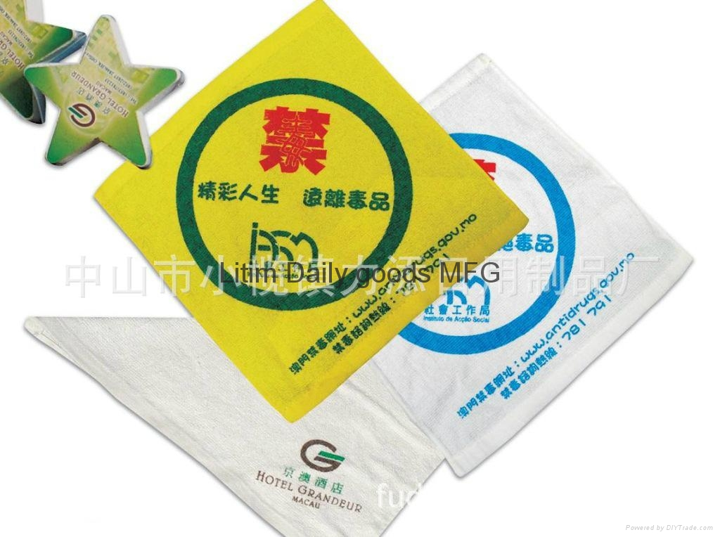 Advertisement towel 5