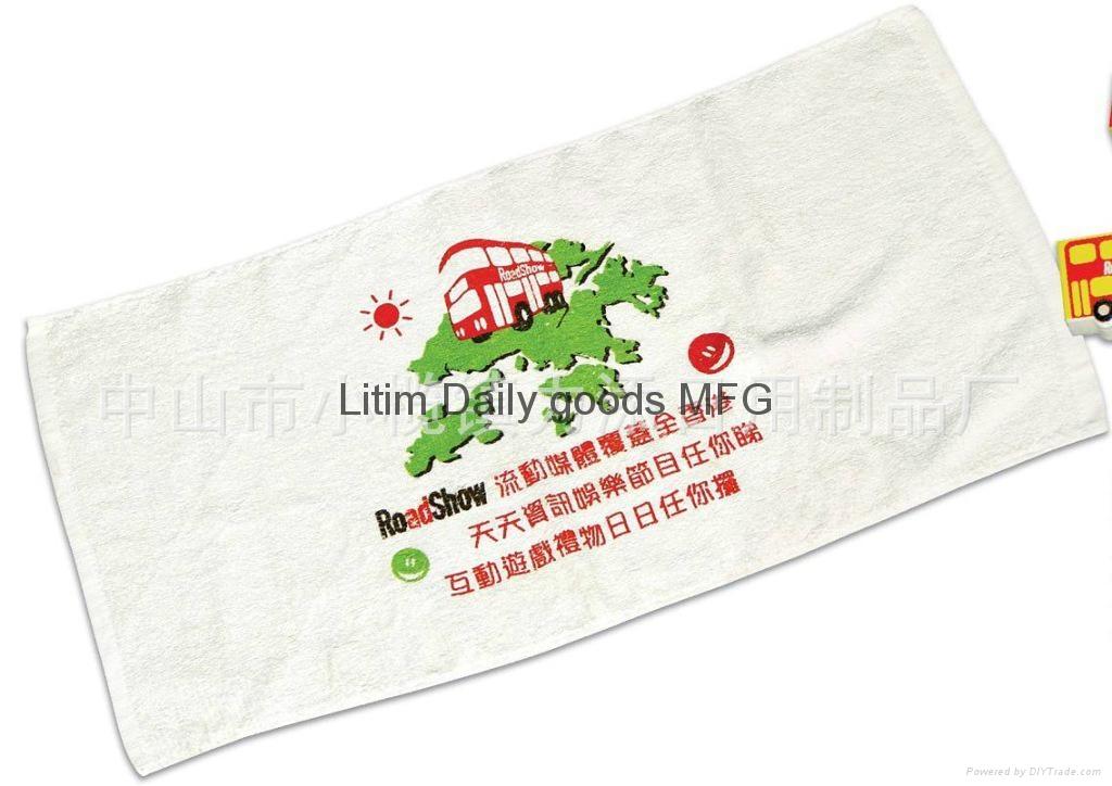 Advertisement towel 3