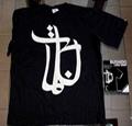 Compressed   T-shirt  WeChat:13802699171 5