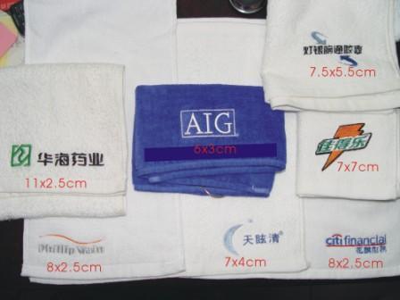 绣花毛巾 1