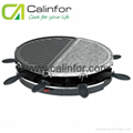 Calinfor Kitchen Appliance electric 2-person grill
