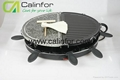 1200W Raclette Grill for 6-8 person