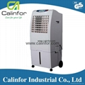 Electric Air Cooler/Cooling Fan
