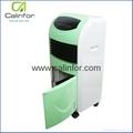 Calinfor portable air cooler