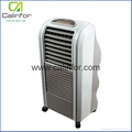 Small multifunctional air cooler