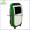 New design new color air cooler with