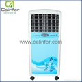 2017 Calinfor hot selling indoor air