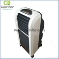 Small fresh color home use air cooler