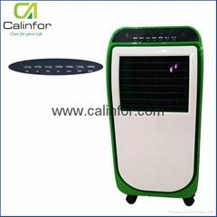 Fresh green home use air cooler