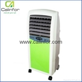 Calinfor air cooler with 10L detachable