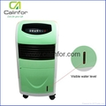 Beautiful low price home use air cooler