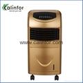 Calinfor luxurious golden home use air cooler