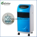 Calinfor mini noiseless stand evaporative air cooler