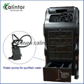 Small low power home air cooler with strong wind