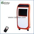 Calinfor new ST-886 special design indoor air cooler