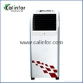 Calinfor ST-870 series home use air cooler
