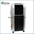 Calinfor class item black air cooler for home using